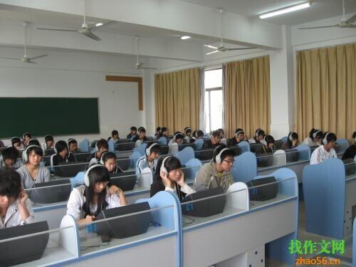 2019年重庆市中考A卷英语满分作文_600字