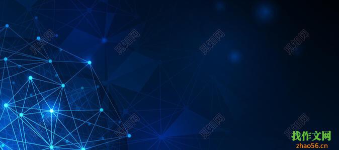 关于科技的作文:科技_600字