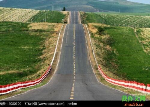 关于路的作文:路的变迁_900字