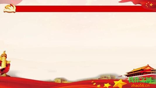 党的作文:爱国从了解中国文化做起_350字