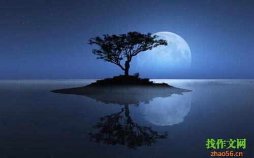 关于大自然的作文:让梦想在大自然中生辉_650字